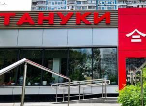 «Тануки» открыл 70-й ресторан