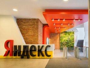 «Яндекс» запустил магазин с бесплатной доставкой «Яндекс. Лавка»